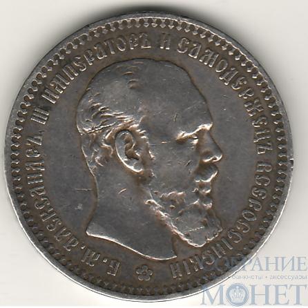 1 рубль, серебро, 1893 г.