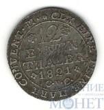 1/12 талера, серебро, 1821 г., Брунсвик-Вольфенбуттель (Германия)