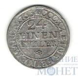 1/24 талера, серебро, 1763 г., Саксония (Германия)