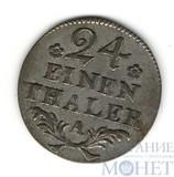 1/24 талера, серебро, 1783 г., А, Пруссия, Фридрих II 1740-1786 гг..(Германия)