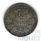 1/2 марки, серебро, 1916 г., А, Германия