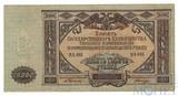 Билет государственного казначейства вооруженных сил юга России, 10000 рублей, 1919 г.