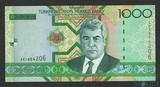 1000 манат, 2005 г., Туркменистан