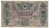 Билет государственного казначейства вооруженных сил юга России, 1000 рублей, 1919 г.