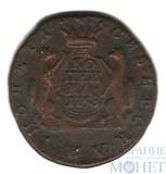 Сибирская монета, копейка, 1768 г., КМ