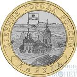 "10 рублей, 2009 г., ""Калуга"""