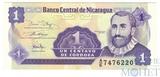1 сентаво, 1991 г., Никарагуа