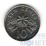 10 центов, 1991 г., Сингапур, UNC