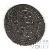 10 крейцеров, серебро, 1733 г., GK, Гессен-Дармштадт (Германия)