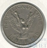 10 песо, 1977 г., Чили