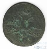 10 копеек, 1832 г., СМ, Биткин-R