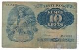 10 крон, 1928 г.,  Эстония