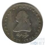 """5 марок, 1981 г., ФРГ, """"Готхольд Эфраим Лессинг"""""""