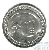 "5 марок, 1982 г., ФРГ, ""Иоганн Вольфганг фон Гете"""