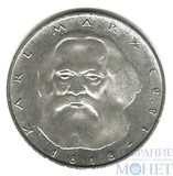 """5 марок, 1983 г., ФРГ, """"Карл Маркс"""""""