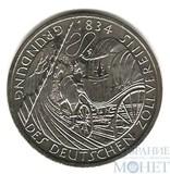 """5 марок, 1984 г., ФРГ, """"150 лет основания германского таможенного союза"""""""