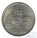 """5 марок, 1972 г., ГДР, """"Майсен"""""""