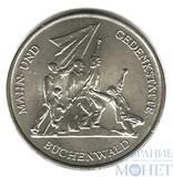 """10 марок, 1972 г., ГДР, """"Мемориальный комплекс Бухенвальд"""""""