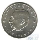 """20 марок, 1971 г., ГДР, """"Генрих Манн"""""""