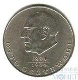 """20 марок, 1973 г., ГДР, """"Отто Гротеволь"""""""