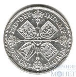 Флорин, серебро, 1935 г., Великобритания (Георг V)