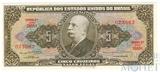 5 крузейро, 1962 - 1964 гг., Бразилия