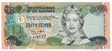 50 центов, 2001 г., Багамы