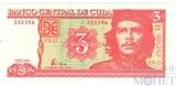 3 песо, 2004 г., Куба