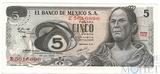 5 песо, 1972 г., Мексика
