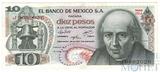 10 песо, 1975 г., Мексика