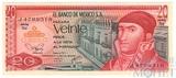 20 песо, 1977 г., Мексика