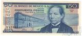 50 песо, 1981 г., Мексика