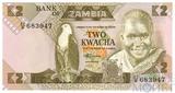 2 квача, 1992 г., Замбия
