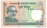 2 така, 2011 г., Бангладеш
