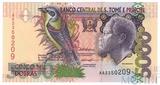 5 000 добрас, 1996 - 2006 гг., Сан-Томе и Принсипи
