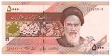 5000 риал, 1993 г., Иран