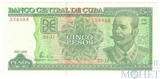 5 песо, 2006 г., Куба