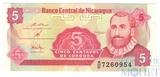 5 сентаво, 1991 г., Никарагуа