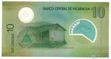 10 кордоба, 2007 г., Никарагуа