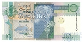 10 рупий, 1998 - 2010 гг., Сейшелы