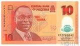 20 наира, 2006 - 2009 гг., Нигерия