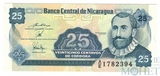 25 сентаво, 1991 г., Никарагуа