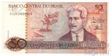 50 крузейро, 1986 - 1988 гг., Бразилия
