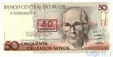 50 крузейро, 1989 - 1990 гг., Бразилия