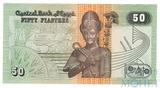50 пиастр, 1985 - 1994 гг., Египет