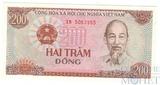 200 донг, 1987 г., Вьетнам