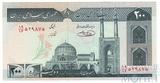 200 риал, 1982 г., Иран