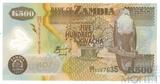 500 квача, 2005 г., Замбия