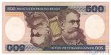 500 крузейро, 1981 - 1985 гг., Бразилия