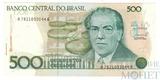 500 крузейро, 1986 г., Бразилия